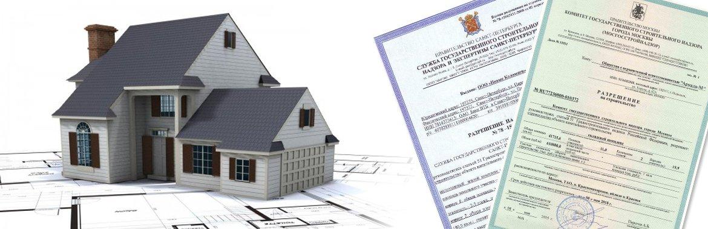 разрешение на строительство без проекта